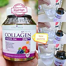 Colla Rich Collagen 60 Capsules Peptide Vit C Zinc Acelora Cherry Whitening Smooth Skin