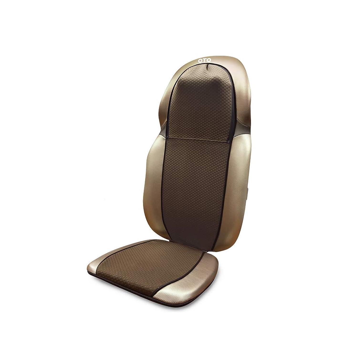 計算可能性能タール全身多機能マッサージクッション、電気温水指圧バックマッサージ、肩、背中、上肢のサポート、深部筋肉緩和のためのローリングバイブレーション、-赤、茶色