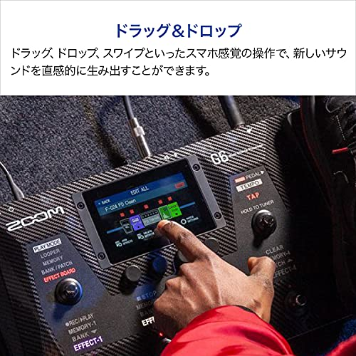 ZOOMズームギター用マルチエフェクター【メーカー3年延長保証付】G6