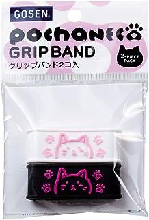 ゴーセン ぽちゃ猫 グリップバンド(ホワイトピンク/ブラックピンク)GOSEN GOS-NAC02-WPBP