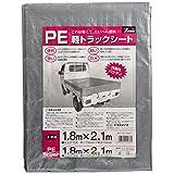 ユタカ PE軽トラックシートシルバー1.8×2.1 B113