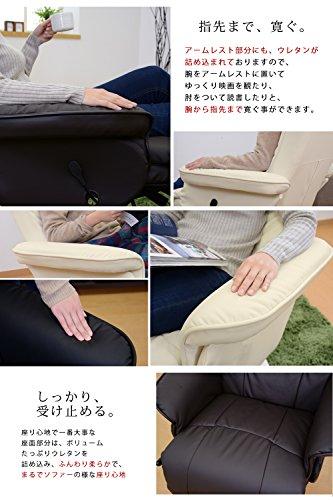 DORISリクライニングチェアソファーひとり用オットマン一体型360度回転座ったまま調整ブラウンシグマ