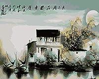 ナンバーキットによるDIY絵画水墨画DIY油絵ギフトキット印刷済みキャンバスアート家の装飾16x20フレームレス