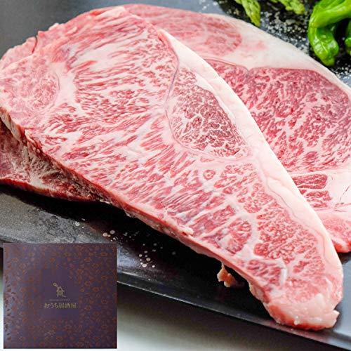 お歳暮 ギフト 肉 冬ギフト 食品 食べ物 宮崎牛 サーロインステーキ ビーフステーキ ビフテキ ステーキ肉 200g×2枚 黒毛和牛 冷凍 オリジナルギフトボックス入り
