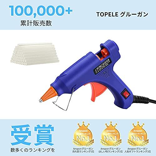 TOPELEKグルーガンスティック50本付き強力粘着ぐるーがん手芸用DIY用ガラス接合接着工具