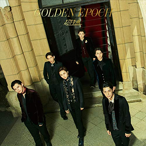 【Amazon.co.jp限定】GOLDEN EPOCH(CD+BOOK)(初回限定盤)(オリジナル特典トレカ Amazon ver.付)