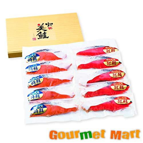 海鮮ギフトセット[S-07]紅鮭・時鮭切身(1切真空)セット