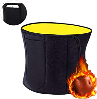 Midje trimmer bälte svettbälte midja tränare bälte justerbart slimmande bälte accelererar viktminskning och bastueffekt oc...