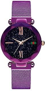 SAI ENTERPRISE Latest Luxury Mesh Magnet Buckle Quartz Fashion Mysterious Purple Analog Watch - for Women & Girls