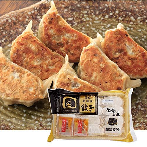 黒豚餃子 12個入×3パック 鹿児島県産黒豚、国産野菜使用 冷凍品