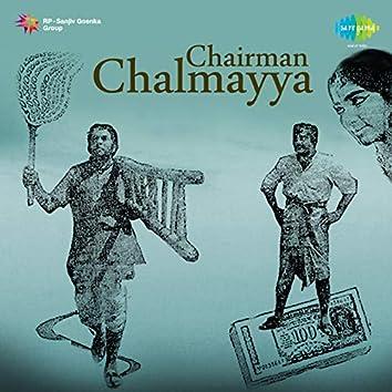 "Nayanaalu Kalise (From ""Chairman Chalmayya"") - Single"
