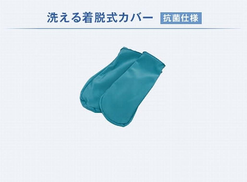 ヘルメット調査凍結ファイテン(Phiten) ソラーチ用 オールカバー左右 1組