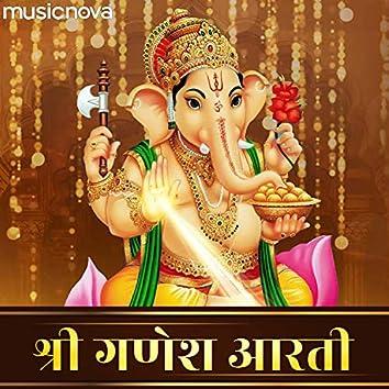 Ganpati Aarti By Alka Yagnik