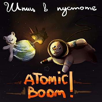 Atomic Boom!