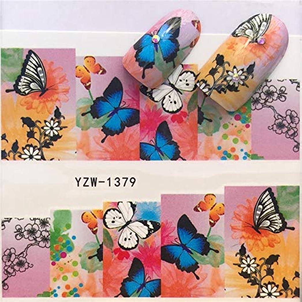 広告する空ベーカリービューティー&パーソナルケア 3ピースネイルステッカーセットデカール水転写スライダーネイルアートデコレーション、色:YZW1379 ステッカー&デカール