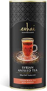 Eshai Syrian Aniseed Tea (Shai bil Yansoon) - Black Tea with Aniseed - 100g Box Loose Leaf Tea