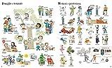Zoom IMG-1 quante parole conosco ediz illustrata
