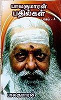 Balakumaran Pathilgal Part-IV