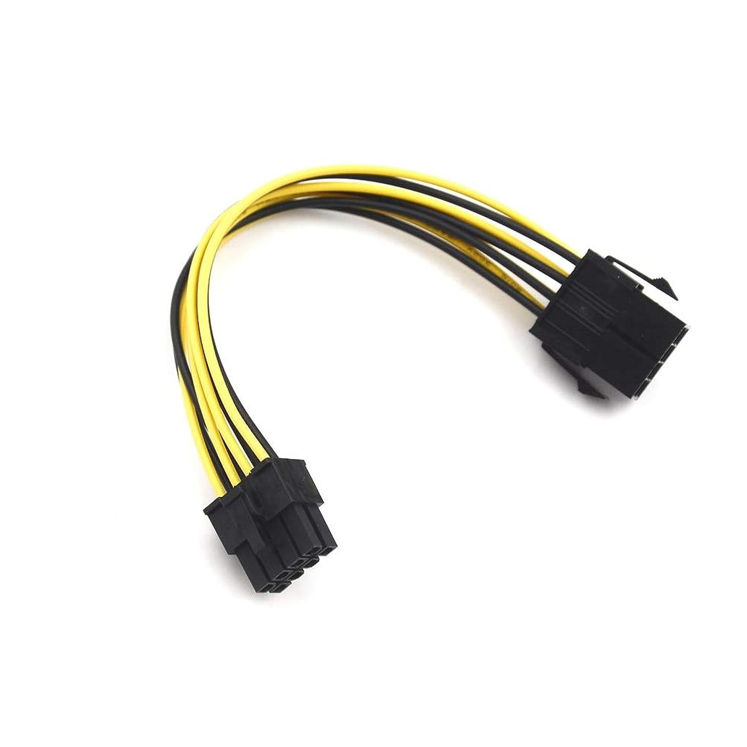 Calvas 1PCS 20cm 8 Pin ATX EPS Cables Connectors Male to Female Power Extension Computer Graphics Card