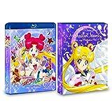 第5期「美少女戦士セーラームーン セーラースターズ」BD-BOX第1巻発売