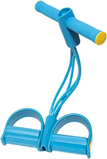 jiejiev 4-Tube Natural Latex Foot Pedal Resistance Band Elastic Pull Rope Yoga Fitness Equipment for Abdomen,Arm,Leg Stret...