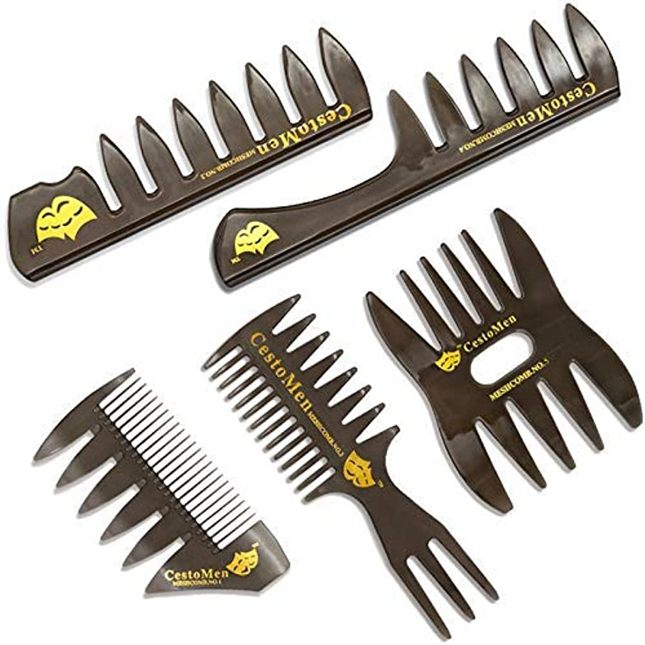 北へずんぐりした専門用語5 PCS Hair Comb Styling Set Barber Hairstylist Accessories - Professional Shaping & Teasing Wet Combs Tools, Anti Static Hair Brush for Men Boys [並行輸入品]