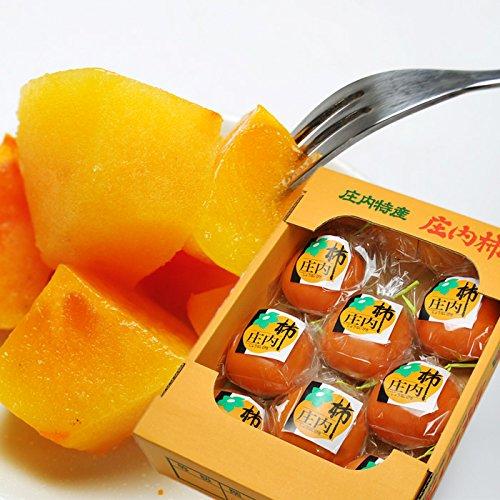 まるごと柿シャーベット(8-10玉前後)化粧箱詰め