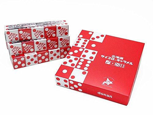 北海道 サイコロキャラメル 10粒×5本 【北海道限定】