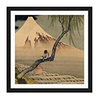 Hokusai Boy Viewing Mount Fuji Square Wooden Framed Wall Art Print Picture 16X16 Inch 見る 木材 壁 画像