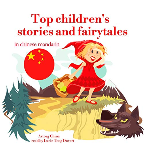 Top children's stories and fairytales in Chinese Mandarin audiobook cover art