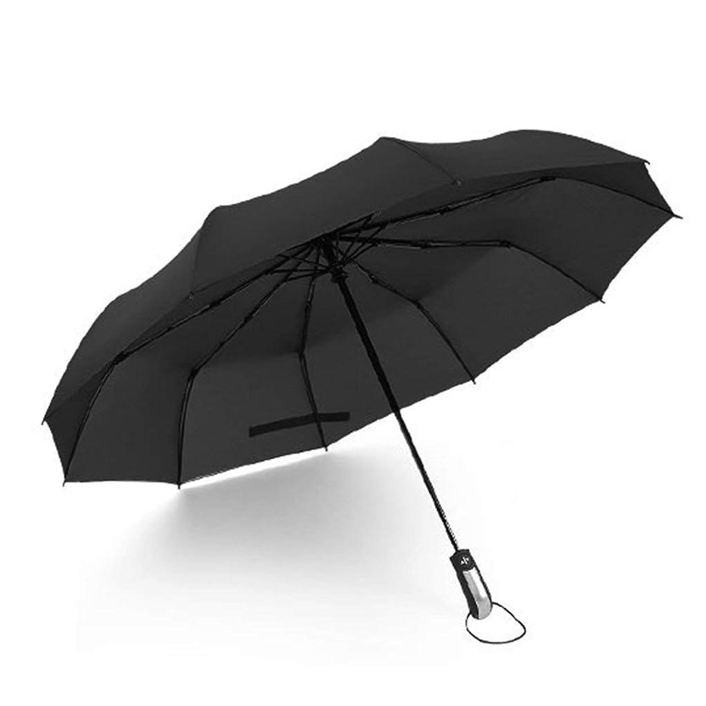 重々しい終了するに向けて出発Saikogoods 全自動日 - 雨の傘 トリプルフォールディング 男性女性 強化のために10-リブ ビジネス傘 黒