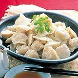 [餃子の王国]ひと口生水餃子 13g×30個 国産 水餃子 茹でるだけ 簡単 調理 鍋 アレンジ 野菜 豚肉 一口サイズ