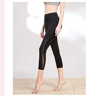 HXLG Women Skinny Leggings Patchwork Mesh Yoga Pants Leggings Fitness Capri Cropped Pants Yoga Tights (Color : #2, Size : S)