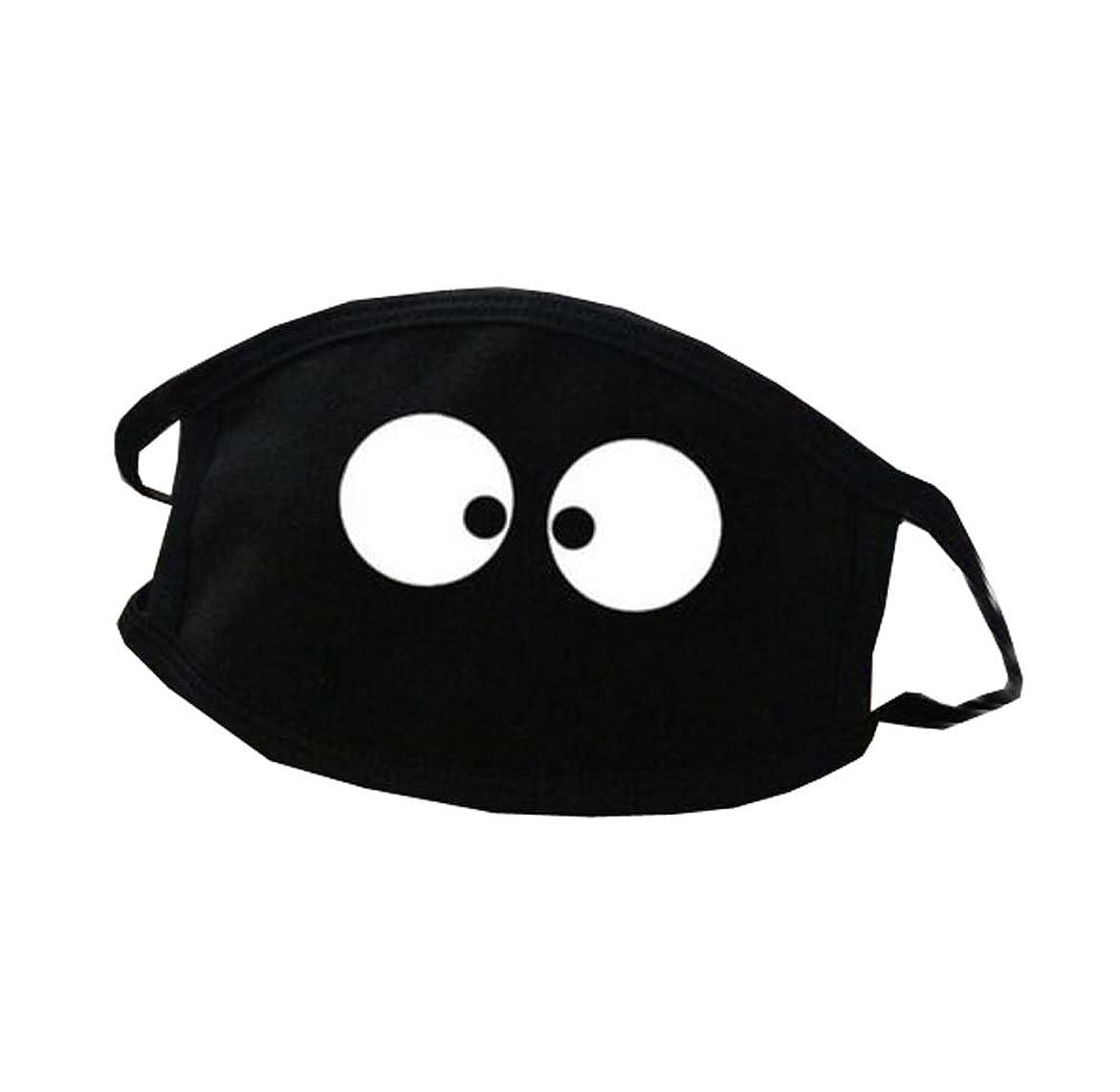 家具アプライアンス第三男女兼用ブラックコットンフェイス口マスク再使用可能防塵抗菌マスク - E