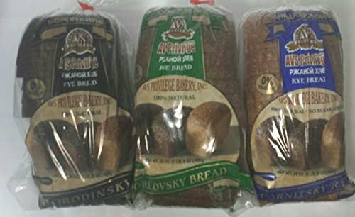 Borodinsky, Darnitsky, & Orlovsky European / Russian Bread Sampler