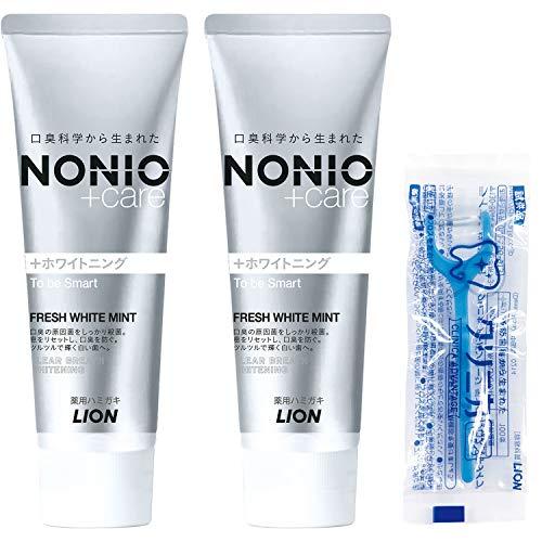 【Amazon.co.jp限定】 NONIO(ノニオ) プラス ホワイトニング [医薬部外品] ハミガキ (高濃度フッ素 1450ppm配合) セット 130g×2個+フロス