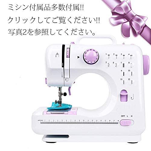 HODLEX ミシン 電動ミシン 家庭用ミシン 小型ミシン コンパクト 初心者向き スピード調整可能 返し縫いDIY 日本語取扱説明書付き ミシン 本体