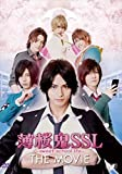 薄桜鬼SSL~sweet school life~THE MOVIE[DVD]