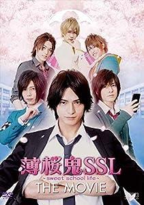 薄桜鬼 SSL sweet school life THE MOVIE