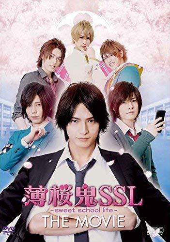 Nakamura Yuichi - Hakuoki Ssl-Sweet School Life- The Movie [Edizione: Giappone]