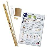 篠笛手作りキット 笛造(てきぞう) 竹製 唄物 7穴8本調子