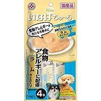 ちゅ~る 食物アレルギーに配慮 ラム ライス入り × 12個セット