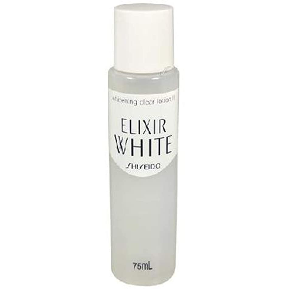 ELIXIR WHITE WHITENING CLEAR LOTION II 75ml SAMPLE by SHISElDO