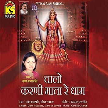 Chalo Karnimata Re Dham