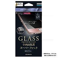 LEPLUS iPhone 6/6s用 ガラスフィルム スーパーフィット ローズゴールド GLASS PREMIUM FILM LP-I6SFGFSRGD