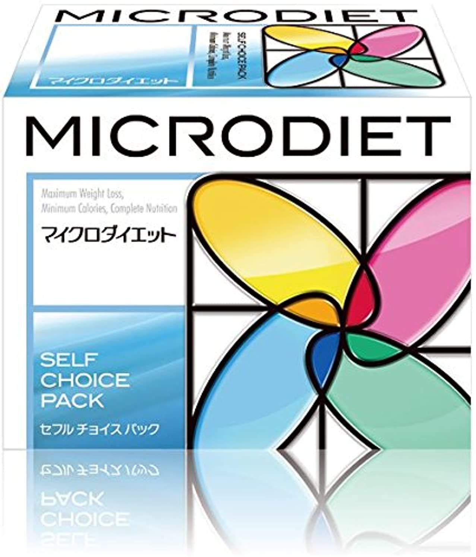 鏡ペルー保証マイクロダイエット セルフチョイスパック14食(07227)