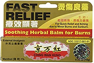 Solstice Medicine Company Ching Wan Hung Soothing Herbal Balm for Burns, 0.35 Ounce