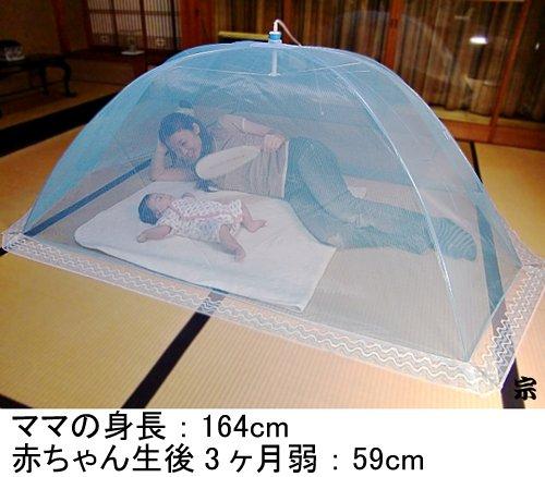 日本製ベビー添い寝蚊帳・昼寝蚊帳広げた時215×125×高さ74cmナイロン製