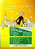 Listening Box 2―本体冊子・解答冊子