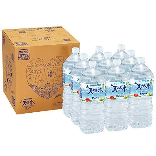 サントリー 南アルプスの天然水 2L×9本